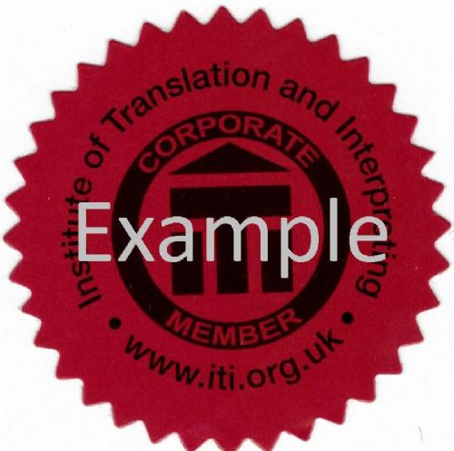 Example of ITI certification seal